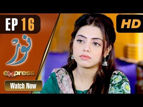 Noor - Episode 16 - Express Entertainment