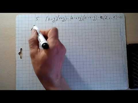 итоговая контрольная №2 по алгебре 7 класс