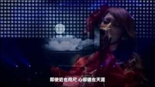 【中文字幕】G-Emotion FINAL〜for you〜「月影」
