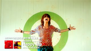 MERRY「Happy life」 Full ver.