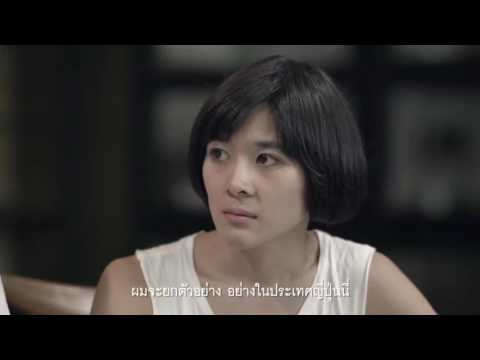 Thailand National knowledge