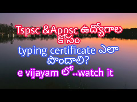 How to get Typing certificate for TSPSC&APPSC group3,group4 exams?