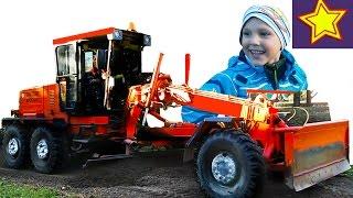 Спецтехника в работе Грейдер Видео для детей Kids video(Привет, ребята! В этой серии Игорюша изучает большой оранжевый грейдер, который ровняет дорогу отвалом...., 2016-10-21T05:00:02.000Z)
