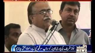 Moula Bakhsh Chandio talking about Asif Ali Zardari and Panama Leaks