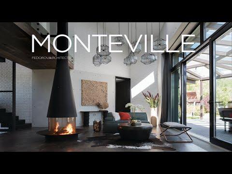 Интерьер гостевого дома в поселке Монтевиль//Interior Of Guest House In Monteville Village