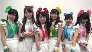 JAM EXPO 2015に出演の乙女新党さんよりコメント動画が届きました!