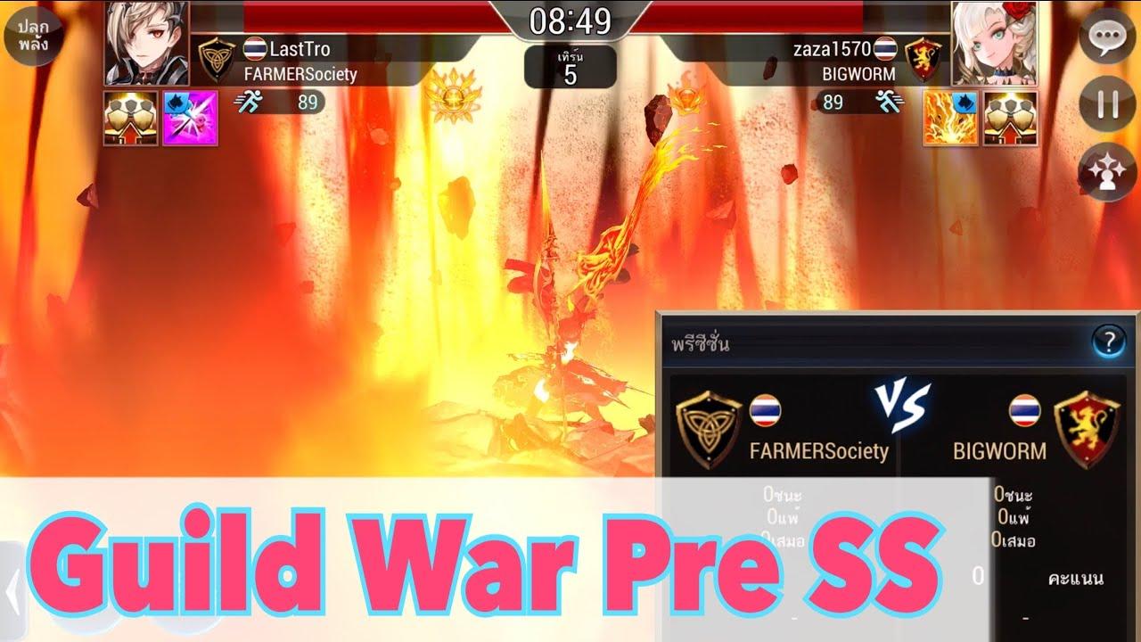 Seven Knights - Guild War ทดสอบทีมพาอิในช่วงพรีซีซั่น