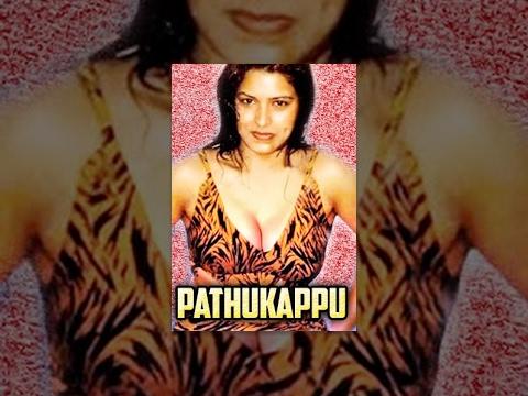 Pathukappu | Super Hit Tamil Movie | Tamil Movie