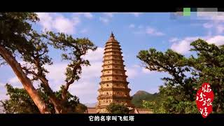 临汾:临汾旅游宣传片