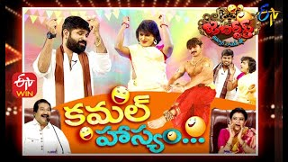 Jabardasth | 8th April 2021 | Full Episode | Indraja,Hyper Aadi,Anasuya | ETV Telugu