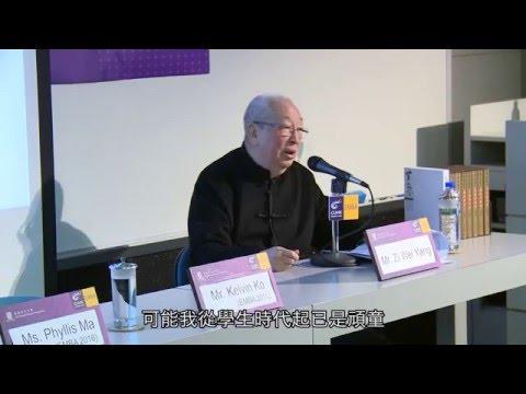 紫微楊老師中文大學EMBA演講錄影完整版 - YouTube