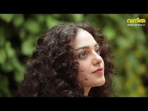 പ്രണയം.. വിവാഹം...നിത്യ പറയുന്നു, വനിതയോട് | Nithya Menon | Vanitha Cover Shoot