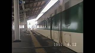 【700人突破記念!】東北新幹線1999年8月宇都宮駅 Tohoku Shinkansen, August 1999, Utsunomiya Station.