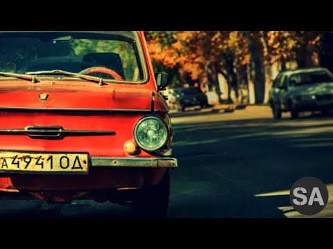Какой он? Ваш Первый Автомобиль?