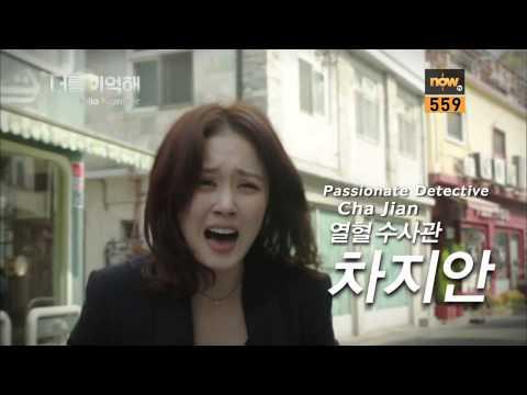 """KBS World (Ch 559) - """"Hello Monster"""" Teaser"""