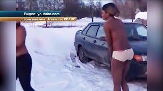В Люберцах голых проституток выставили на мороз