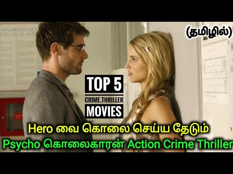 5-crime-thriller-action-hollywood-tamil-dubbed-movies-||-forall-tamizha