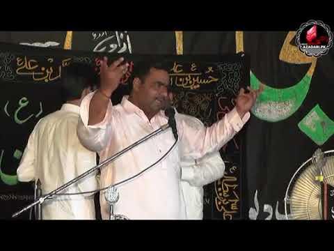 Zakir Nohakhuwan Imran Haider Hafizabad 31st May 2018 Choti Behak Hafizabad