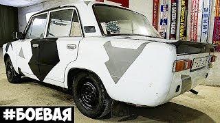 видео ВАЗ-2101 (ГАИ)