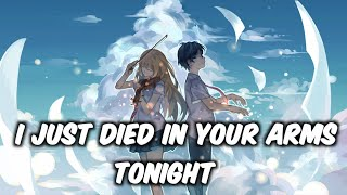 Cutting Crew - I Just Died In Your Arms Tonight | Piano Version