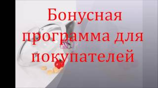 Интернет магазин посуды. Купить кастрюлю Тайлер(, 2016-06-21T06:47:43.000Z)