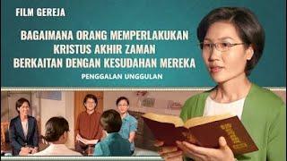 Film Rohani Kristen |(1)Bagaimana Kita Menyikapi Eastern Lightning Dengan Cara Yang Sesuai Dengan Kehendak Tuhan?