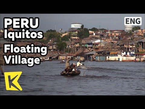 【k】peru-travel-iquitos[페루-여행-이키토스]이타야-강,-수상마을/floating-village/itaya-river/canoe/restaurant/restroom