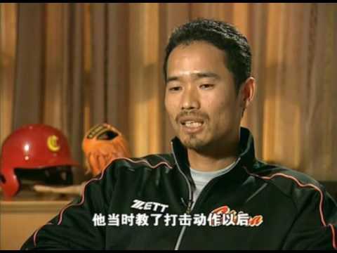 Jim Lefebvre 2008 Beijing Olympic