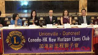 20170607, New Horizon LIons Club, Annual Gala, MC