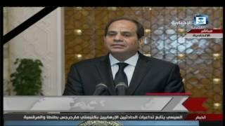 كلمة الرئيس المصري حول تفجيري الإسكندرية1 وطنطا1