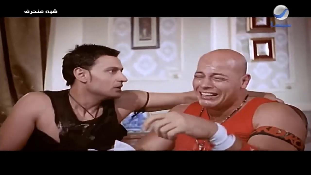 مشهد لكوع من فيلم شبه منحرف هتموت على نفسك من الضحك مع رامز جلال ??