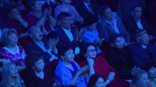 Концерт посвященный творчеству Шамши Калдаякова