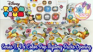 Disney Tsum Tsum Series 3, 4 & Color Pop Mystery Packs Opening