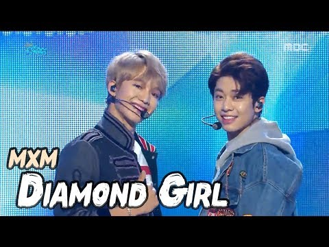 [HOT] MXM - Diamond Girl,  MXM - 다이아몬드걸 Show Music core 20180120
