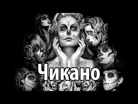 Русские надписи тату