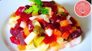 Russian Vinaigrette Beet Salad  (vinegret) - Винегрет
