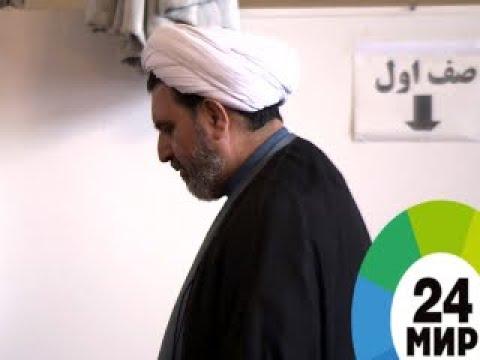 Иранцы в Армении - МИР 24
