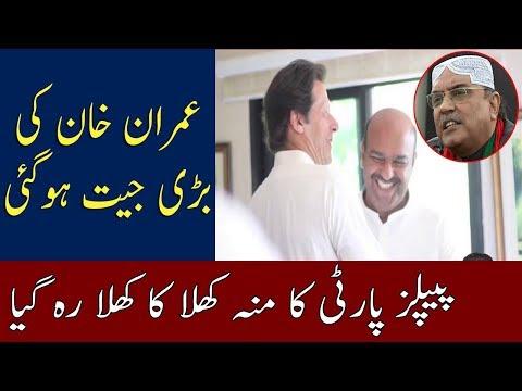 Biggest Victory Of Imran Khan