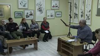 Лекция 2. Символы и знаки китайской культуры. Часть 3