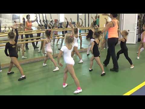 Плие.  Деми плие в классическом танце.  Хореография в фигурном катании. /Сhoreography. Lessons. ▶7:35