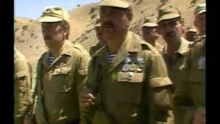Хроника Афганской войны