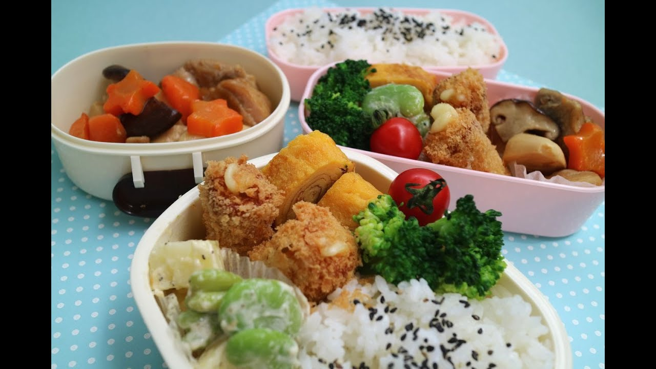 japanese bento lunch box doovi. Black Bedroom Furniture Sets. Home Design Ideas