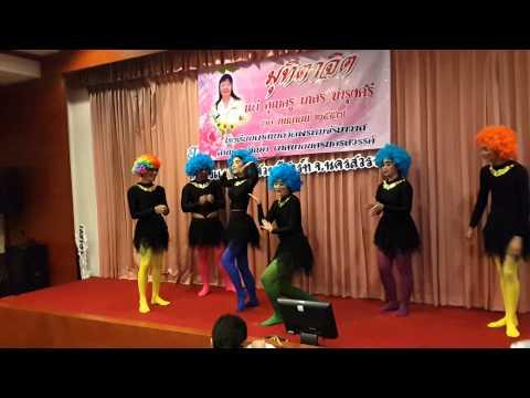 เต้นงานเกษียณ ครูเกสร บำรุงศรี 30/09/2557