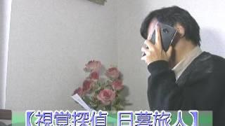 日暮旅人」上田竜也「かわいい」と絶賛の理由! 「テレビ番組を斬る!」...