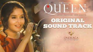 Queen - OST | MX Original Series | Ramya Krishnan | Gautham Vasudev Menon | Darbuka Siva