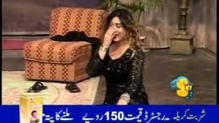 Laila Saddiqui Hot Mujra