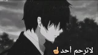 (حالات واتس أب/ عن الإنتقام!..