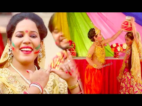 होलिया खेले श्याम लल्ला - Holi Khele Awadh Me - Smita Singh - Bhojpuri Holi Songs 2017