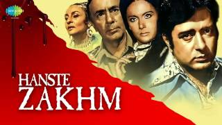 Betaab Dil Ki Tamanna Yehi Hai - Lata Mangeshkar - Hanste Zakhm [1973]