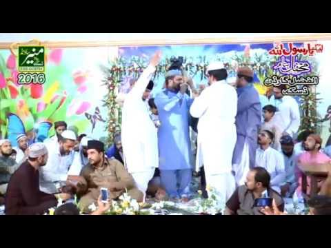 Qari Shahid Sahib Daska Hazri